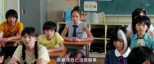 [SUBPIG][My Little Nightmare The Movie 2014]_201528171042.JPG