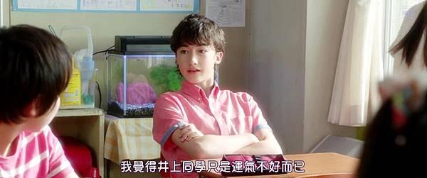[SUBPIG][My Little Nightmare The Movie 2014]_201528171343.JPG