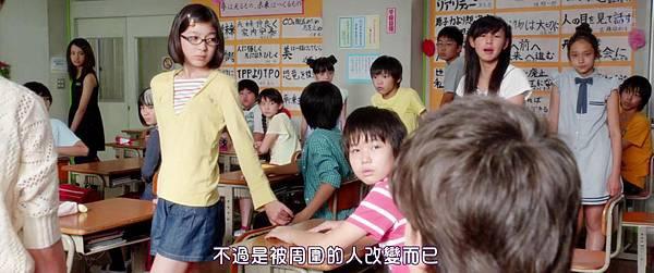[SUBPIG][My Little Nightmare The Movie 2014]_201528171823.JPG