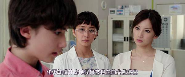 [SUBPIG][My Little Nightmare The Movie 2014]_20152817225.JPG