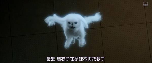 [SUBPIG][My Little Nightmare The Movie 2014]_201528173343.JPG