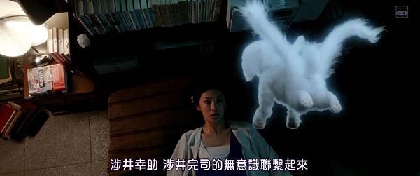 [SUBPIG][My Little Nightmare The Movie 2014]_201528173455.JPG