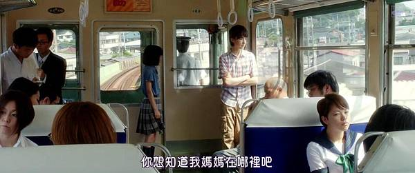 [SUBPIG][My Little Nightmare The Movie 2014]_20152817416.JPG