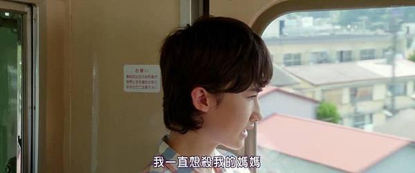 [SUBPIG][My Little Nightmare The Movie 2014]_201528174148.JPG