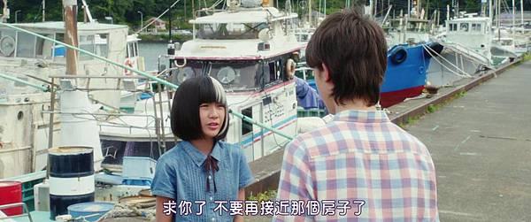 [SUBPIG][My Little Nightmare The Movie 2014]_201522717055.JPG