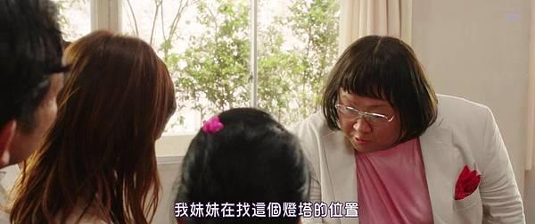 [SUBPIG][My Little Nightmare The Movie 2014]_2015227172144.JPG