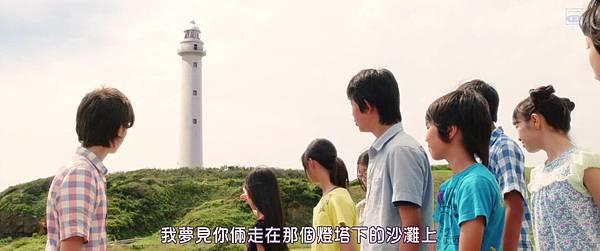 [SUBPIG][My Little Nightmare The Movie 2014]_2015228212843.JPG