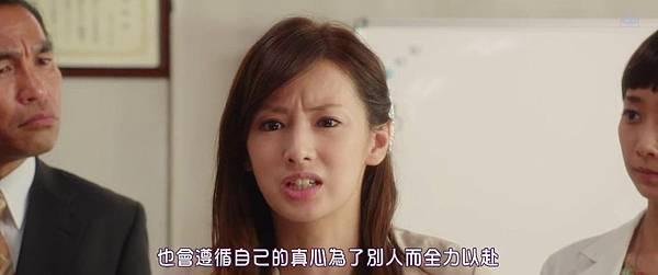 [SUBPIG][My Little Nightmare The Movie 2014]_2015228213546.JPG