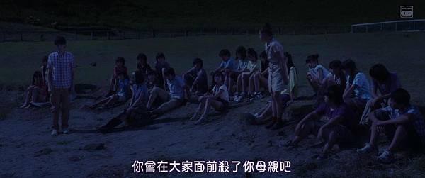[SUBPIG][My Little Nightmare The Movie 2014]_2015228215129.JPG
