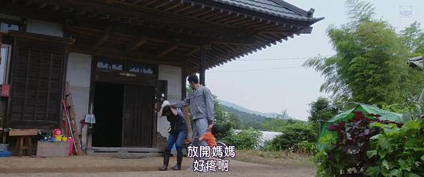 [SUBPIG][My Little Nightmare The Movie 2014]_2015228215634.JPG