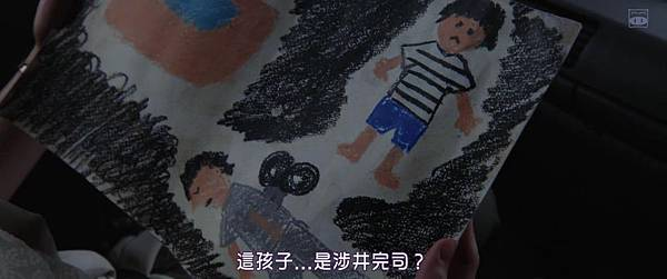 [SUBPIG][My Little Nightmare The Movie 2014]_20152282200.JPG