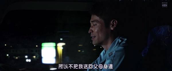 [SUBPIG][My Little Nightmare The Movie 2014]_2015228215923.JPG