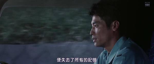 [SUBPIG][My Little Nightmare The Movie 2014]_201522822532.JPG