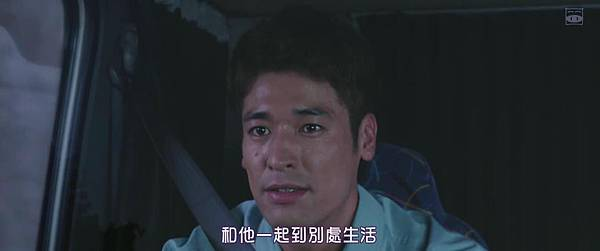 [SUBPIG][My Little Nightmare The Movie 2014]_201522822623.JPG