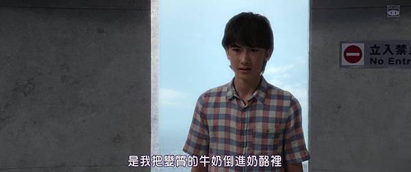 [SUBPIG][My Little Nightmare The Movie 2014]_2015228221934.JPG