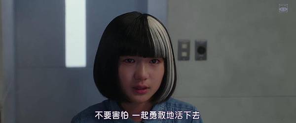 [SUBPIG][My Little Nightmare The Movie 2014]_2015228222031.JPG