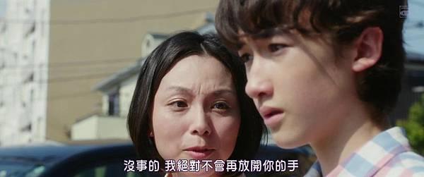 [SUBPIG][My Little Nightmare The Movie 2014]_201522822506.JPG