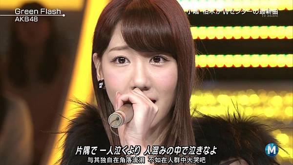 【东京不够热】150227 Music Station AKB48 剪辑版_2015341046