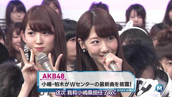 【东京不够热】150227 Music Station AKB48 剪辑版_20153405637