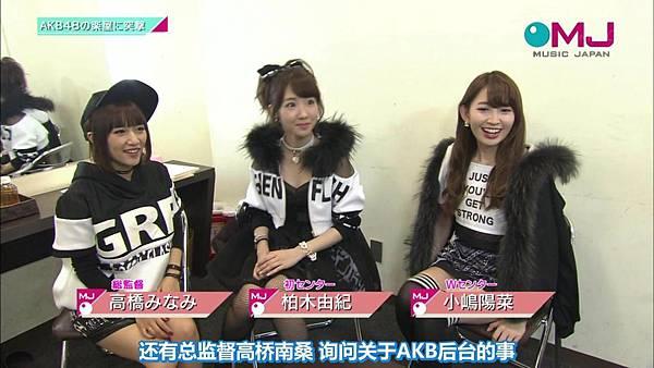 【东京不够热】150302 Music Japan AKB48 剪辑版_2015341199