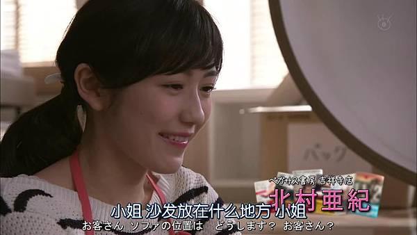 戰鬥吧!書店女孩.Tatakau.Shoten.Girl.Ep01_2015416233656.JPG