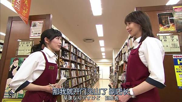 戰鬥吧!書店女孩.Tatakau.Shoten.Girl.Ep01_2015416234257.JPG