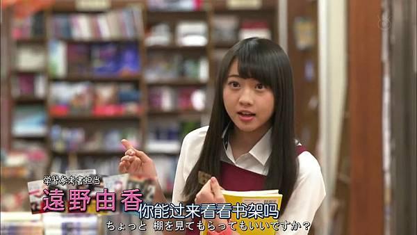 戰鬥吧!書店女孩.Tatakau.Shoten.Girl.Ep01_2015416234325.JPG