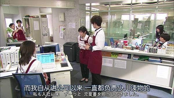 戰鬥吧!書店女孩.Tatakau.Shoten.Girl.Ep01_2015416235050.JPG