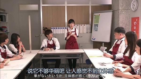 戰鬥吧!書店女孩.Tatakau.Shoten.Girl.Ep01_2015416234612.JPG