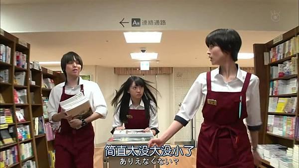 戰鬥吧!書店女孩.Tatakau.Shoten.Girl.Ep01_2015416235131.JPG