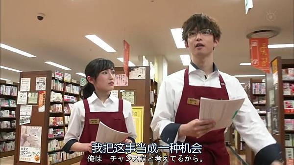 戰鬥吧!書店女孩.Tatakau.Shoten.Girl.Ep01_2015416235242.JPG