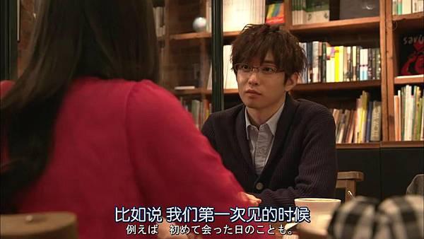 戰鬥吧!書店女孩.Tatakau.Shoten.Girl.Ep01_2015416235429.JPG