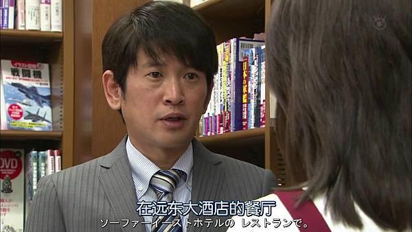 戰鬥吧!書店女孩.Tatakau.Shoten.Girl.Ep01_2015416235926.JPG