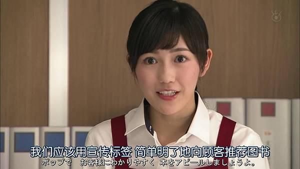 戰鬥吧!書店女孩.Tatakau.Shoten.Girl.Ep01_201541721159