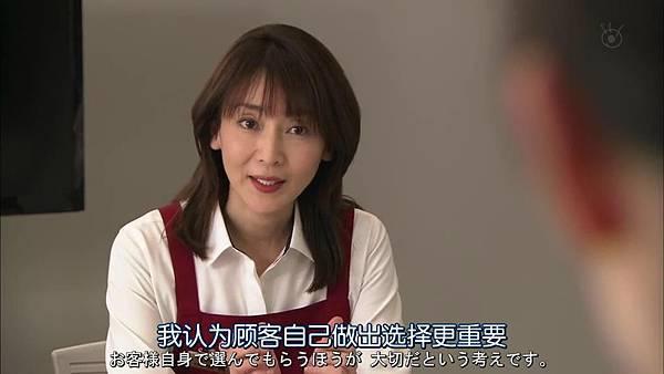 戰鬥吧!書店女孩.Tatakau.Shoten.Girl.Ep01_201541721258