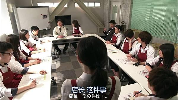 戰鬥吧!書店女孩.Tatakau.Shoten.Girl.Ep01_201541721419