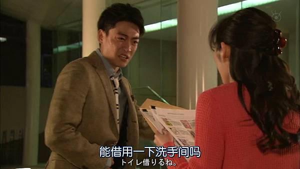 戰鬥吧!書店女孩.Tatakau.Shoten.Girl.Ep01_201541721540