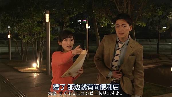 戰鬥吧!書店女孩.Tatakau.Shoten.Girl.Ep01_201541721550