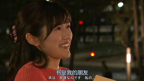 戰鬥吧!書店女孩.Tatakau.Shoten.Girl.Ep01_201541721637