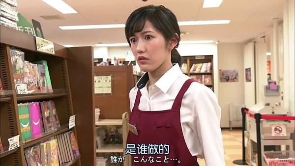 戰鬥吧!書店女孩.Tatakau.Shoten.Girl.Ep01_20154172191