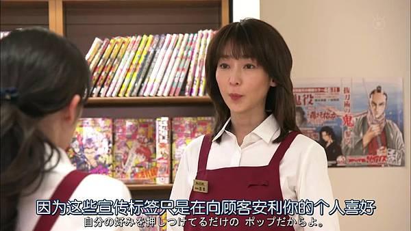戰鬥吧!書店女孩.Tatakau.Shoten.Girl.Ep01_201541721928