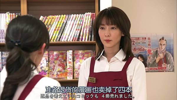 戰鬥吧!書店女孩.Tatakau.Shoten.Girl.Ep01_201541721943