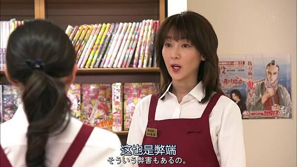 戰鬥吧!書店女孩.Tatakau.Shoten.Girl.Ep01_2015417211036