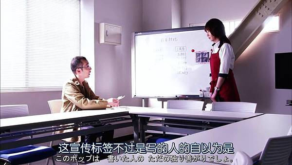 戰鬥吧!書店女孩.Tatakau.Shoten.Girl.Ep01_2015417211149