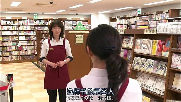 戰鬥吧!書店女孩.Tatakau.Shoten.Girl.Ep01_2015417211317