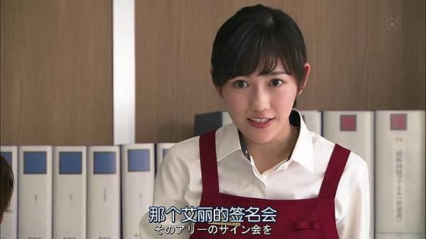 戰鬥吧!書店女孩.Tatakau.Shoten.Girl.Ep01_2015417211741