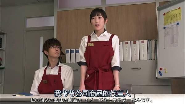 戰鬥吧!書店女孩.Tatakau.Shoten.Girl.Ep01_2015417211857