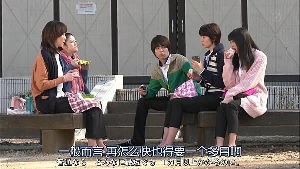 戰鬥吧!書店女孩.Tatakau.Shoten.Girl.Ep01_2015417212018