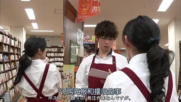 戰鬥吧!書店女孩.Tatakau.Shoten.Girl.Ep01_2015417212122