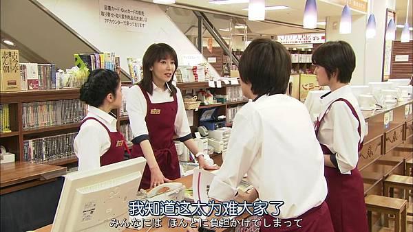 戰鬥吧!書店女孩.Tatakau.Shoten.Girl.Ep01_2015417212248